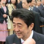 『安倍首相主催『桜を見る会』に行ってきました。』