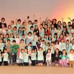 ミュージカル「未来への贈り物2016」 ジュニアキャストオーディション開催のお知らせ