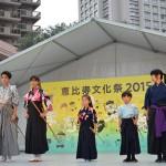 侍ミュージカルクラス@恵比寿文化祭