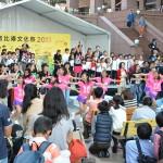 恵比寿文化祭での各種イベント参加報告