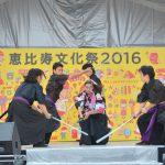 恵比寿文化祭「剣伎道(侍ミュージカル)クラス」剣舞披露しました